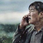 ภาพชุดแรกของ ประกาศภาวะฉุกเฉิน หนัง Disaster ของเกาหลีใต้ที่ได้รับเลือกฉายในคานส์